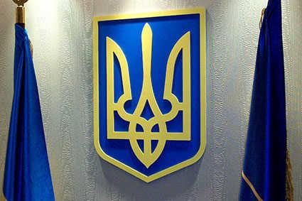 Объемный герб Украины