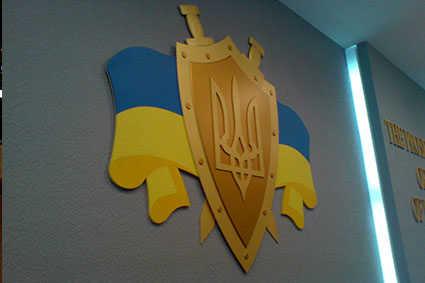 Герб прокуратуры Украины