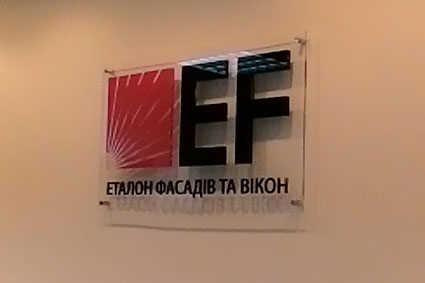 Логотип на стене