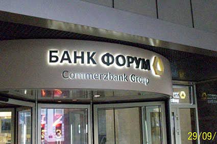 Вывеска на банк