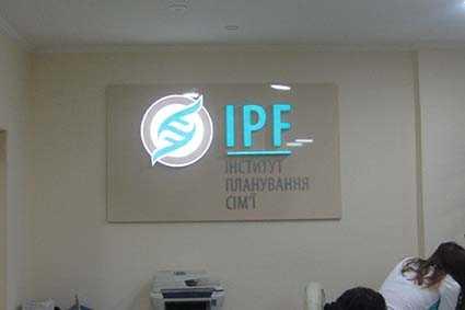 Объемный логотип