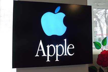lightbox Apple