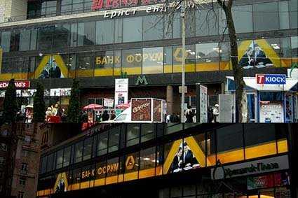 Реклама за окном