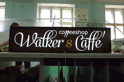 lightbox на кафе