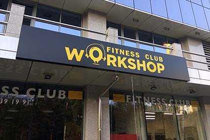 Копозитный лайтбокс на фитнес клуб