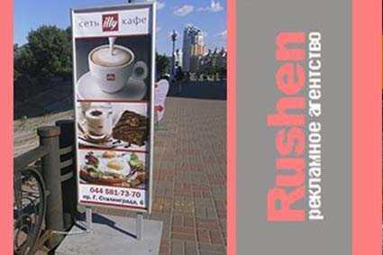 Рекламная стойка для кафе