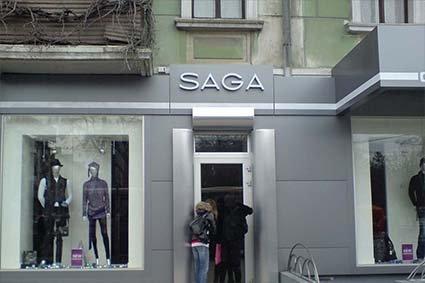 Вывеска магазин одежды