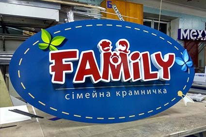 Об'ємний логотип