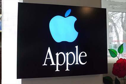Вывеска Apple