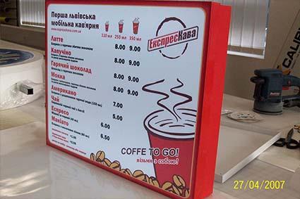 Кофе меню с подсветкой