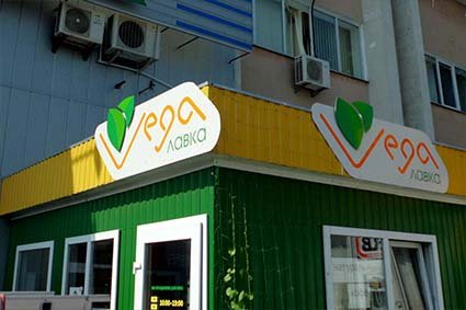 Объемный логотип на фасаде