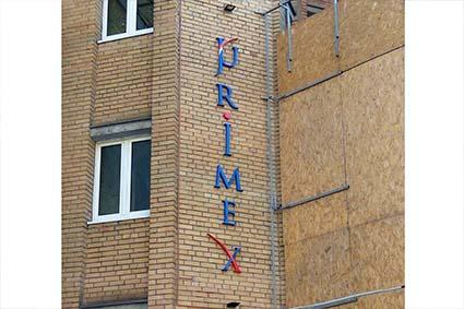 Объемные буквы на здании