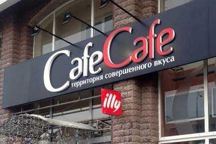 Вывеска на фасаде кафе
